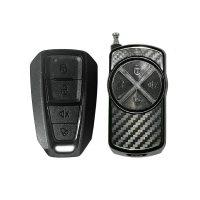 دزدگیر خودرو استیل میت مدل RX1000 کد REDBAT-03
